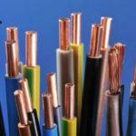 Виды проводов и кабелей для электропроводки