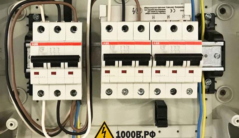 Селективность автоматических выключателей, подключение к сети мощных электроприборов 2