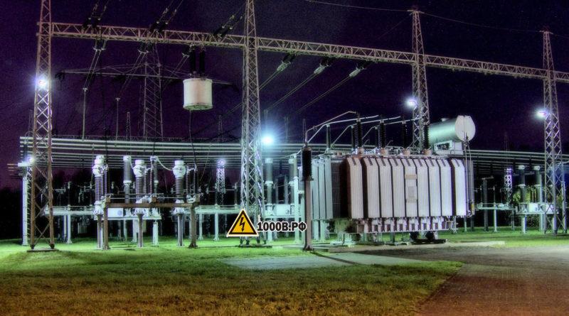 Назначение и классификация электроподстанций. Расшифровка КТП,ТП. 4