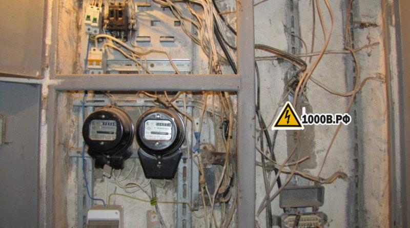 Когда следует задуматься о замене электропроводки? 2