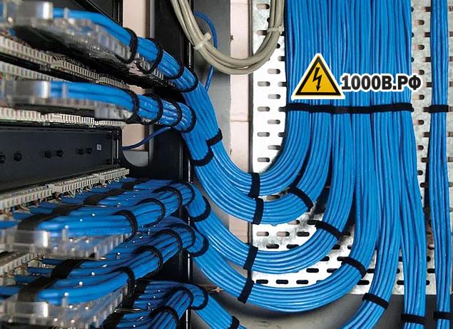 Структурированная кабельная система (СКС) и сопутствующие элементы 1