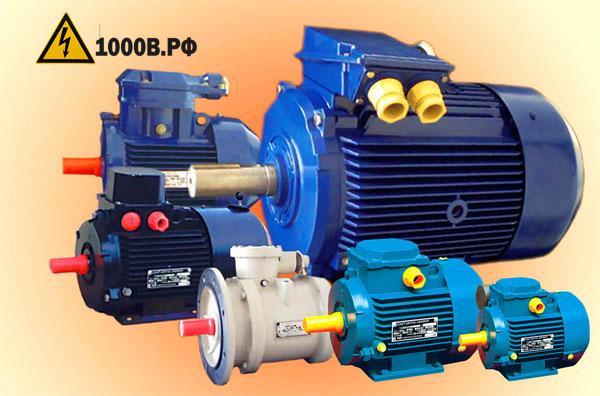 асинхронного электродвигателя
