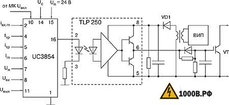 Рис.5 Схема управления силовым транзистором ККМ