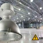 Промышленное освещение: выбираем оптимальную защиту