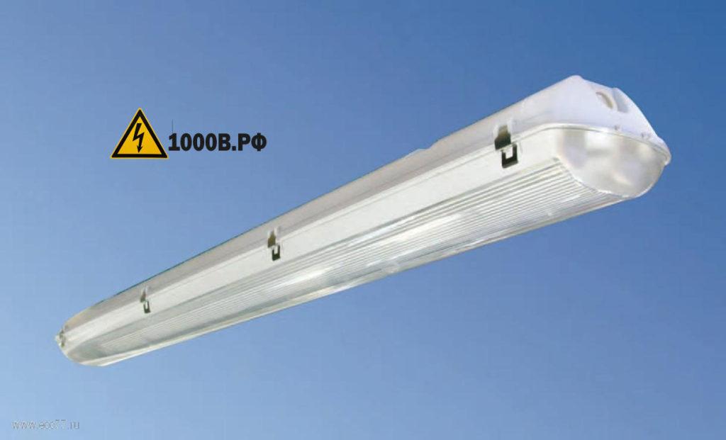 Промышленное освещение: выбираем оптимальную защиту 1