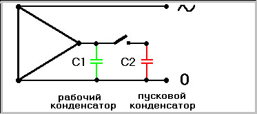 Как подключить трехфазный двигатель 380 в однофазную сеть 220 5
