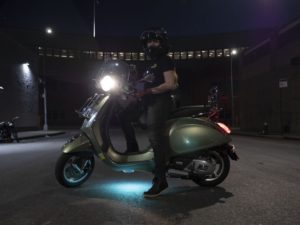 Светодиоды на скутер
