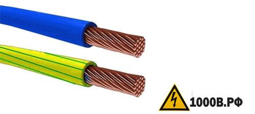 Установочные провода