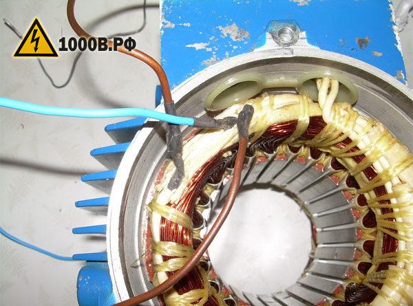 начало и конец обмоток у трехфазного электродвигателя