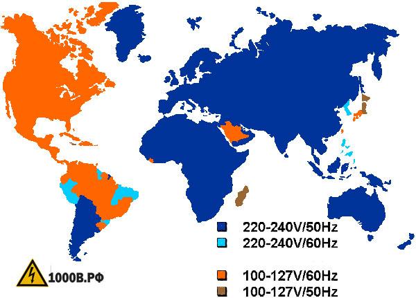 Виды розеток электрических в мире и напряжение в них 1